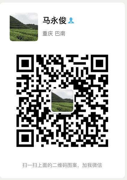 丹智磨床厂